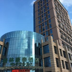Hotel Pictures: Green Tree Inn Jingmen Dongbao District Beicheng Zhichun Business Hotel, Jingmen