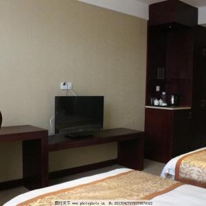 Hotel Pictures: Longling Mountain Villa, Chizhou