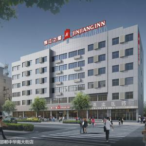 Hotel Pictures: Jin Jiang Inn - Handan China South Street Inn, Handan