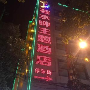 Hotel Pictures: Shilin Yunshuipan Hotel, Lunan