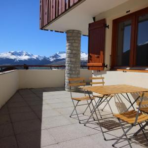 Hotel Pictures: Presles - Alpes-Horizon, Peisey-Nancroix