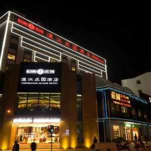 Hotel Pictures: Chengjiang Manor Hotel, Chengjiang