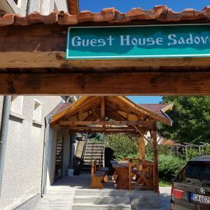 Hotellikuvia: Guest House Sadovo, Sadovo