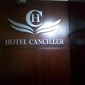 酒店图片: Hotel Canciller, 波萨达斯