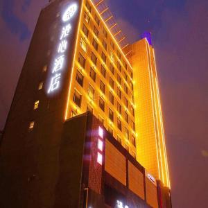 Photos de l'hôtel: Manxin Taiyuan Qinxian Street, Taiyuan