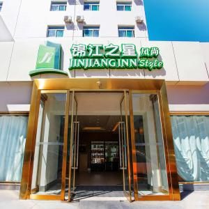 酒店图片: Jinjiang Inn Select Taiyuan South Station, 太原