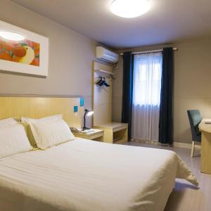 Hotelbilder: Jinjiang Inn Select Dunhuang Miaojie, Dunhuang