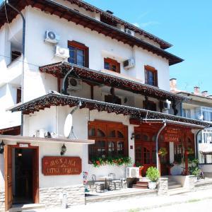 Fotos de l'hotel: Family Hotel Izvora, Tryavna