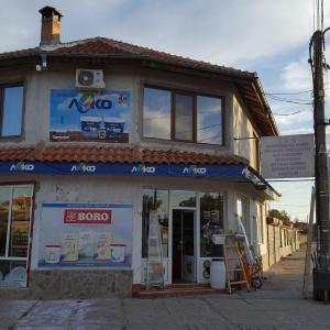 Hotellikuvia: Guest house Maria, Voyvodinovo