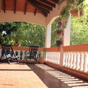 Fotos do Hotel: Posada La Estación, Areguá