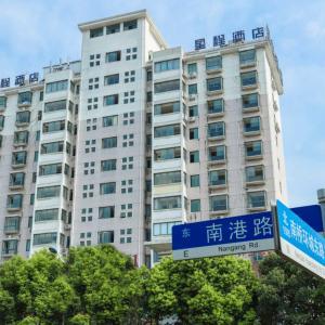 Hotel Pictures: Starway Hotel Shanghai Fengxian Nanqiao East Huancheng Road, Fengxian