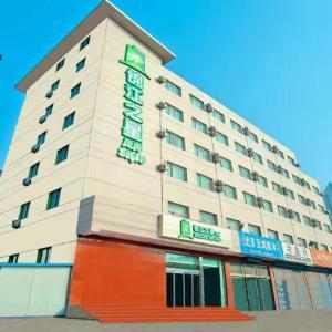 Hotelbilleder: Jinjiang Inn Select Taiyuan Exhibition Center, Taiyuan