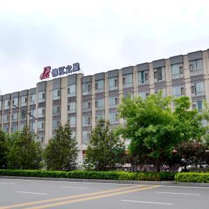 Fotos del hotel: Jinjiang Inn Tiayuan Wuyi Square, Taiyuan