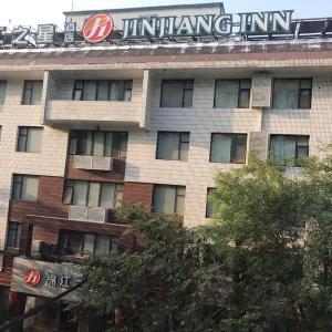 Hotel Pictures: Jinjiang Inn Taiyuan High-tech Zone, Taiyuan