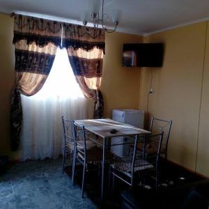 Фотографии отеля: Departamento ovejero, Пунта-Аренас