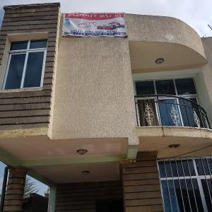 Hotel Pictures: Wondimamach Pension, Medero