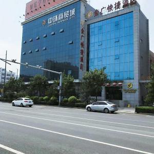 Foto Hotel: Goldmet Inn Taiyuan Shanxi University, Taiyuan