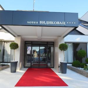 Foto Hotel: Hotel Vidikovac, Zvornik