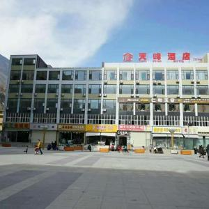 Hotel Pictures: Tian Feng Hotel, Kangding
