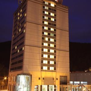 Hotel Pictures: City Hotel Suhl, Suhl