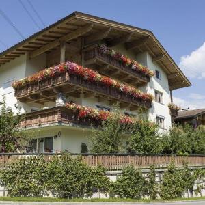Fotografie hotelů: Ferienwohnungen Kainer, Ried im Zillertal
