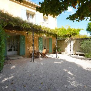 Hotel Pictures: Le Mas de Trévouse, Saint-Saturnin-lès-Avignon