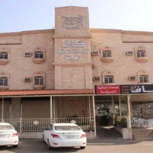 Fotos de l'hotel: Kaf Furnished Units, Al Qurayyat