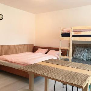Hotel Pictures: Apartman v srdci Hrubeho Jeseniku, Dolní Moravice