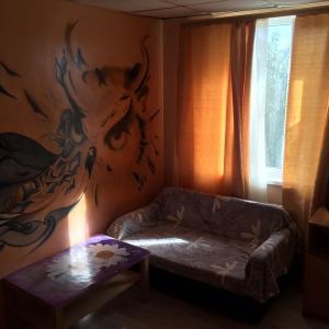 Фотографии отеля: Guest House Arena, Краснодар