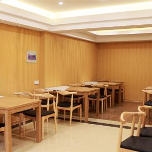 Hotel Pictures: GreenTree Inn Shandong Weifang Anqiu Bus station Heping road Business Hotel, Anqiu