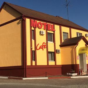 Hotel Pictures: Hotel V Lankovshina, Telyuki