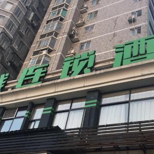 Hotel Pictures: Mini Zhan Hotel, Longyan