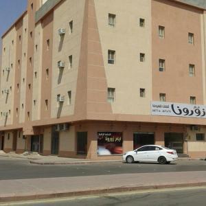Fotos de l'hotel: Ayam Zorona Suites, Al Kharj