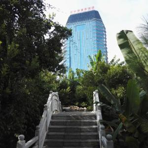 Hotel Pictures: Chinese Yew Lake Hotel, Kunming