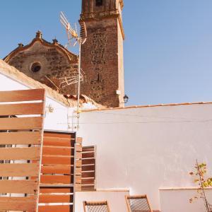 Hotel Pictures: Antigua Panadería de Valdelarco, Valdelarco