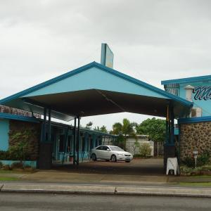 Photos de l'hôtel: Moondarra Motel, Innisfail