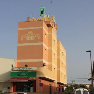 Hotel Pictures: Hotel Los Palacios, Formentera de Segura