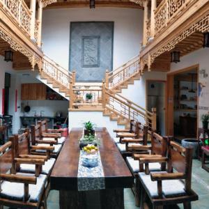 Hotel Pictures: Hongcun Xianju Inn, Yi