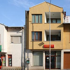 Fotos de l'hotel: Hotel Rade 2, Vratsa