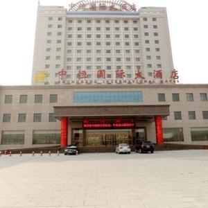Hotel Pictures: Zhongheng International Hotel, Weifang