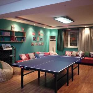 Hotel Pictures: Diffuss Time Youth Hostel, Xinxiang
