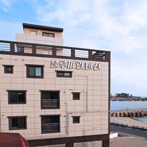 酒店图片: Bluemarine Pension, 蔚山市