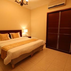 Fotos de l'hotel: Aryaf Touristic Resort, Taif