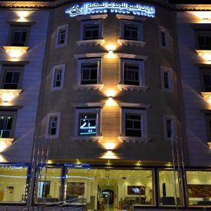 Fotos de l'hotel: Seven Flags Suites, Khamis Mushayt