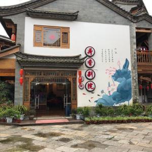 Hotel Pictures: Yunan Lotus Garden Hotel, Kunming