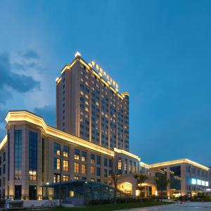 Hotel Pictures: New Century Hotel Tiantai Zhejiang, Tiantai