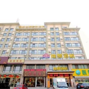 Hotel Pictures: Grace Inn Jimo Commodity City Branch, Jimo
