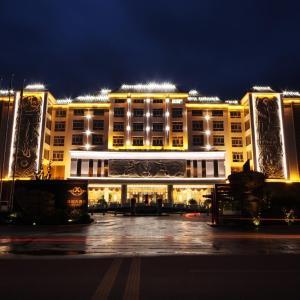 Hotel Pictures: Xiongzhao Grand Hotel Weishan, Weishan