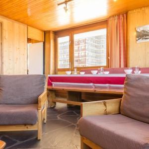 Hotel Pictures: Le Jannu, La Plagne