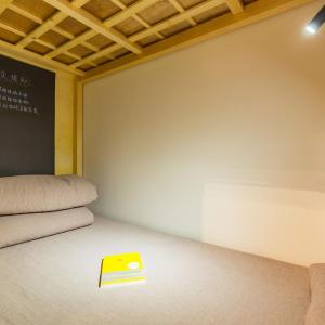Foto Hotel: Inside the Book, Chengdu